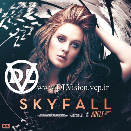 دانلود آهنگ ادل اسکای فال 007 جیمز باند -- Download Adele's song Skyfall free